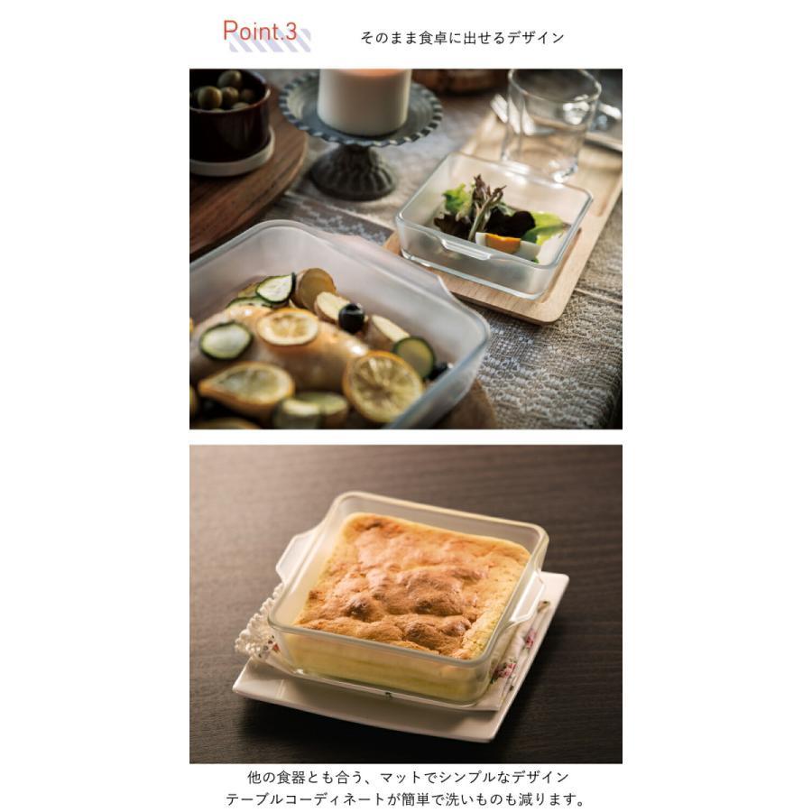 スクエアロースターS 耐熱ガラス グラタン皿 小さめ セラミックコーティング セラベイク Cera Bake 食器 400mL aromagestore 05