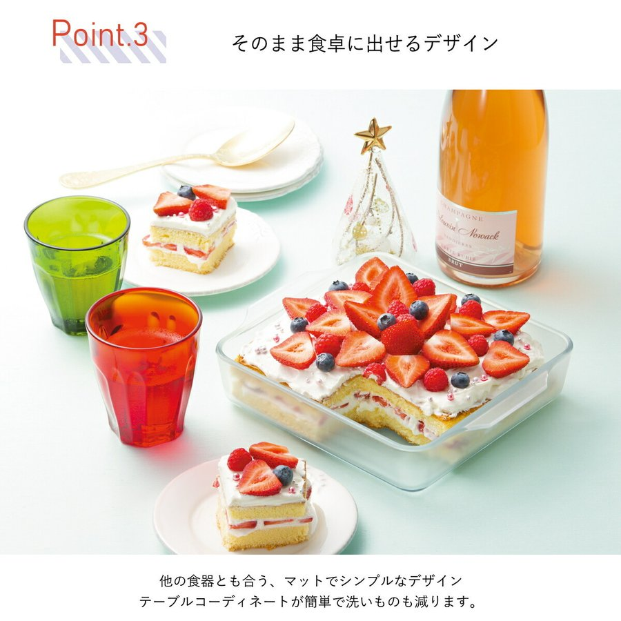 スクエアロースターM 耐熱ガラス グラタン皿 ケーキ皿 セラミックコーティング セラベイク Cera Bake 食器 1400mL|aromagestore|05