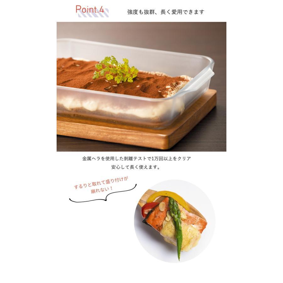 グラタン皿 大きめ セラミック コーティング レクタングルロースターM 耐熱ガラス  ケーキ皿 Cera Bake 食器 1800mL|aromagestore|07