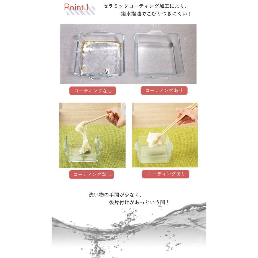 丸型 ケーキ型 グラタン皿 セラミック コーティング ラウンドディッシュ 耐熱ガラス  ケーキ皿 Cera Bake 食器 1500mL|aromagestore|03