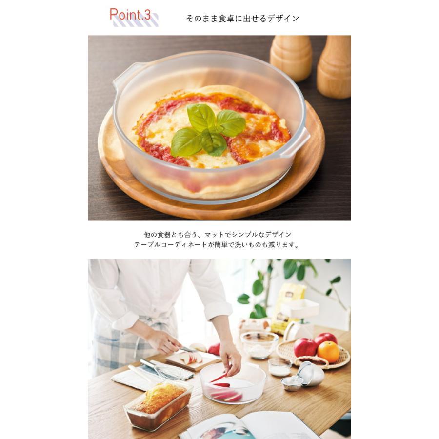 丸型 ケーキ型 グラタン皿 セラミック コーティング ラウンドディッシュ 耐熱ガラス  ケーキ皿 Cera Bake 食器 1500mL|aromagestore|05