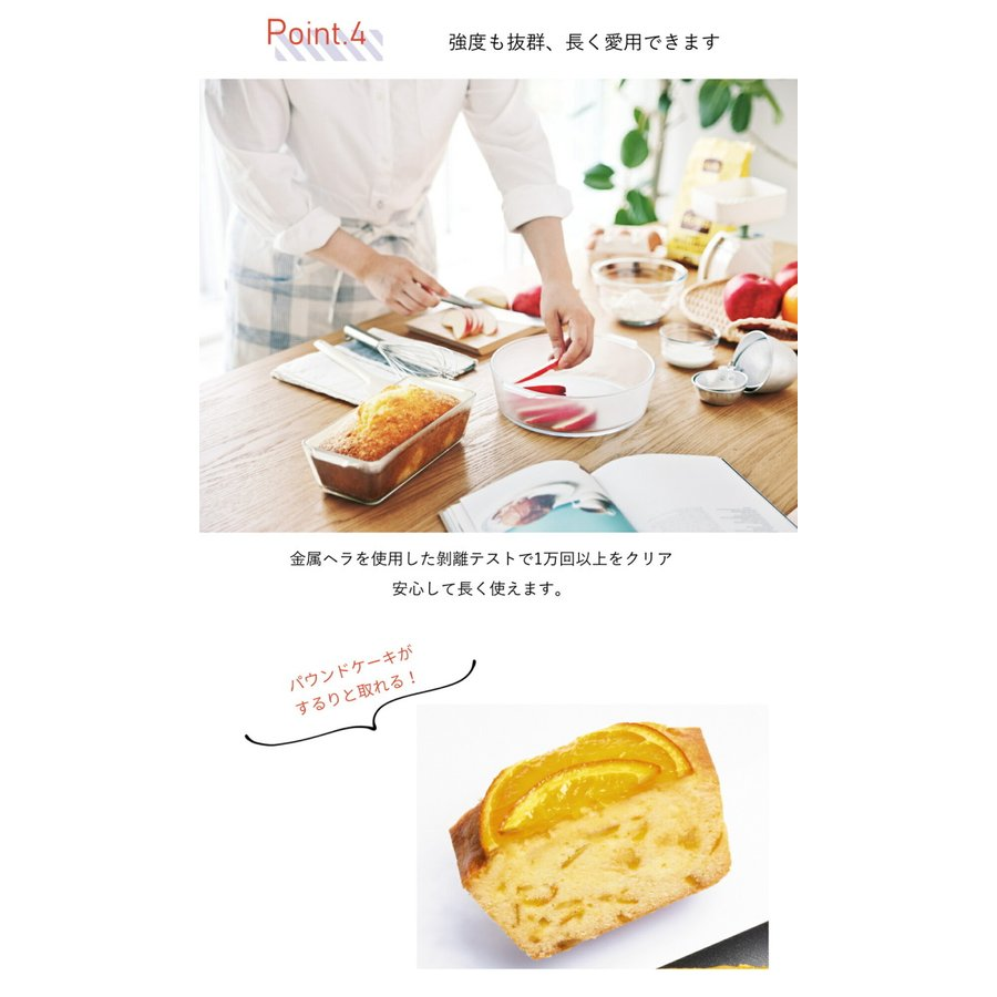パウンドケーキ型 グラタン皿 セラミック コーティング 耐熱ガラス ケーキ皿 Cera Bake 製菓 食器 800mL aromagestore 06