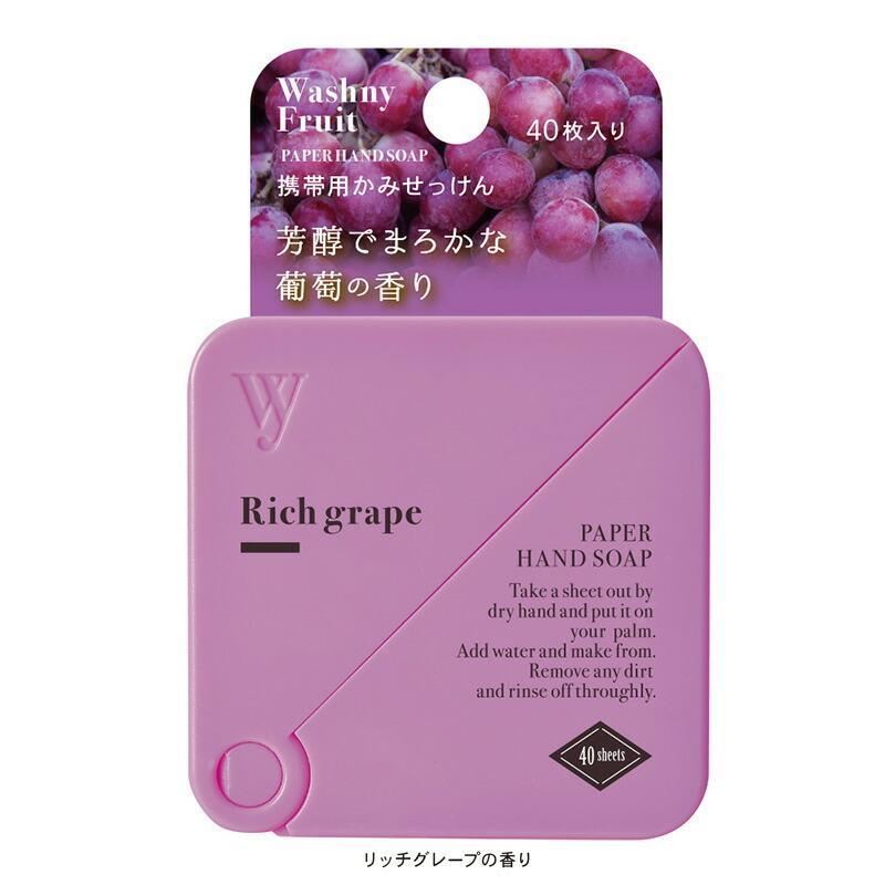 紙せっけん Washny Fruit ペーパーハンドソープ いい香り 持ち運び 携帯用 ペーパーソープ 紙石鹸 メール便|aromagestore|06