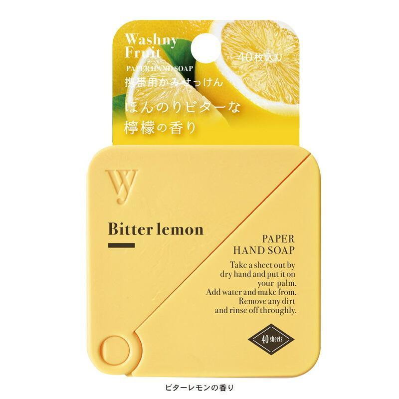 紙せっけん Washny Fruit ペーパーハンドソープ いい香り 持ち運び 携帯用 ペーパーソープ 紙石鹸 メール便|aromagestore|08