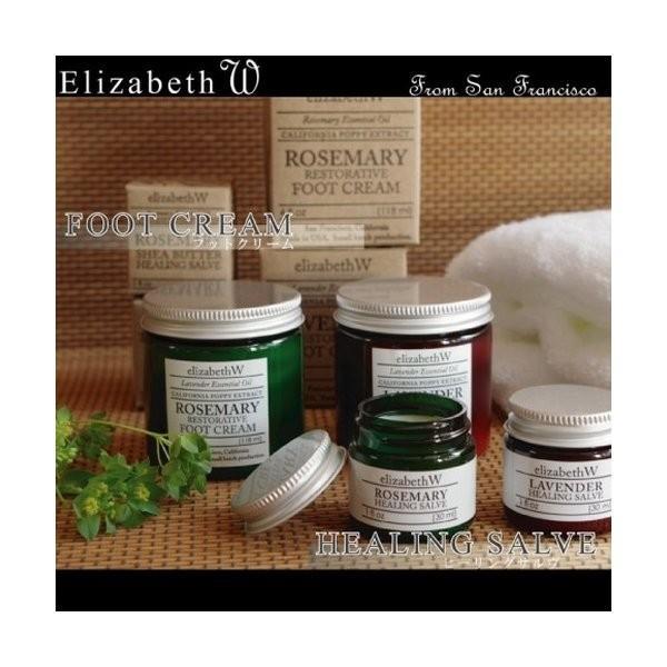 エリザベスW リフレッシュサルヴ|aromagestore|02
