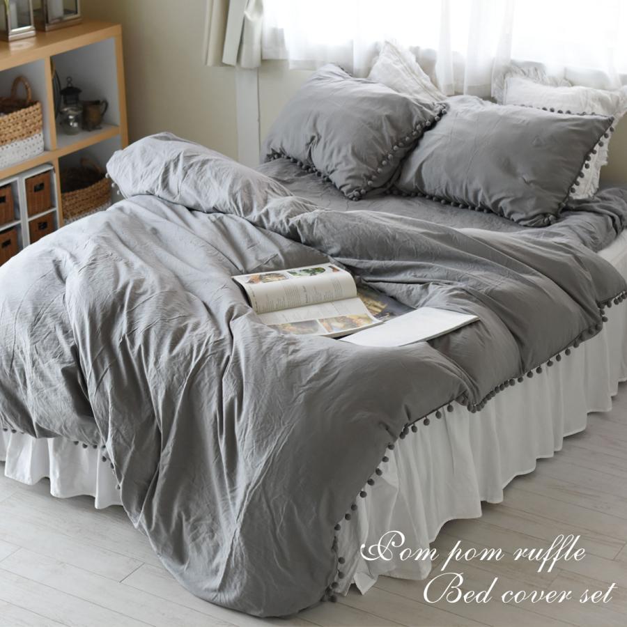フリル 枕 カバー