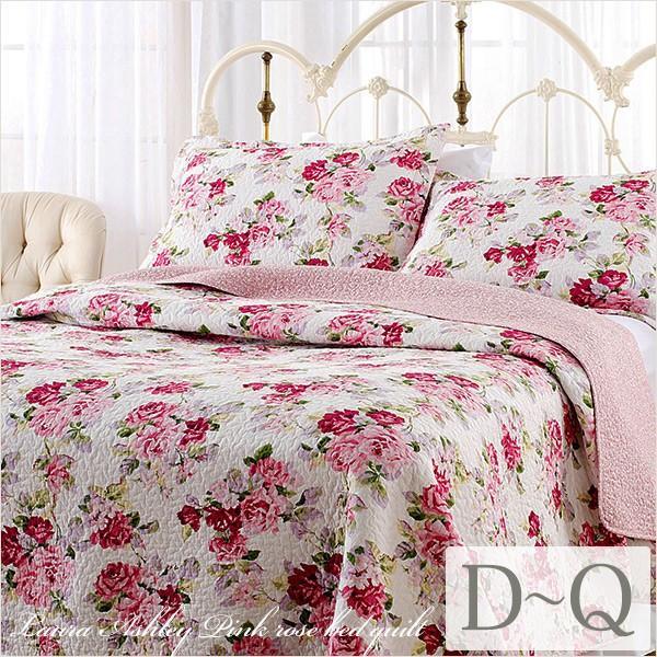 ベッドカバー おしゃれ ダブル クイーン 3点セット ローラアシュレイ ピンクローズ ベッドキルト 花柄 ベッドスプレッド