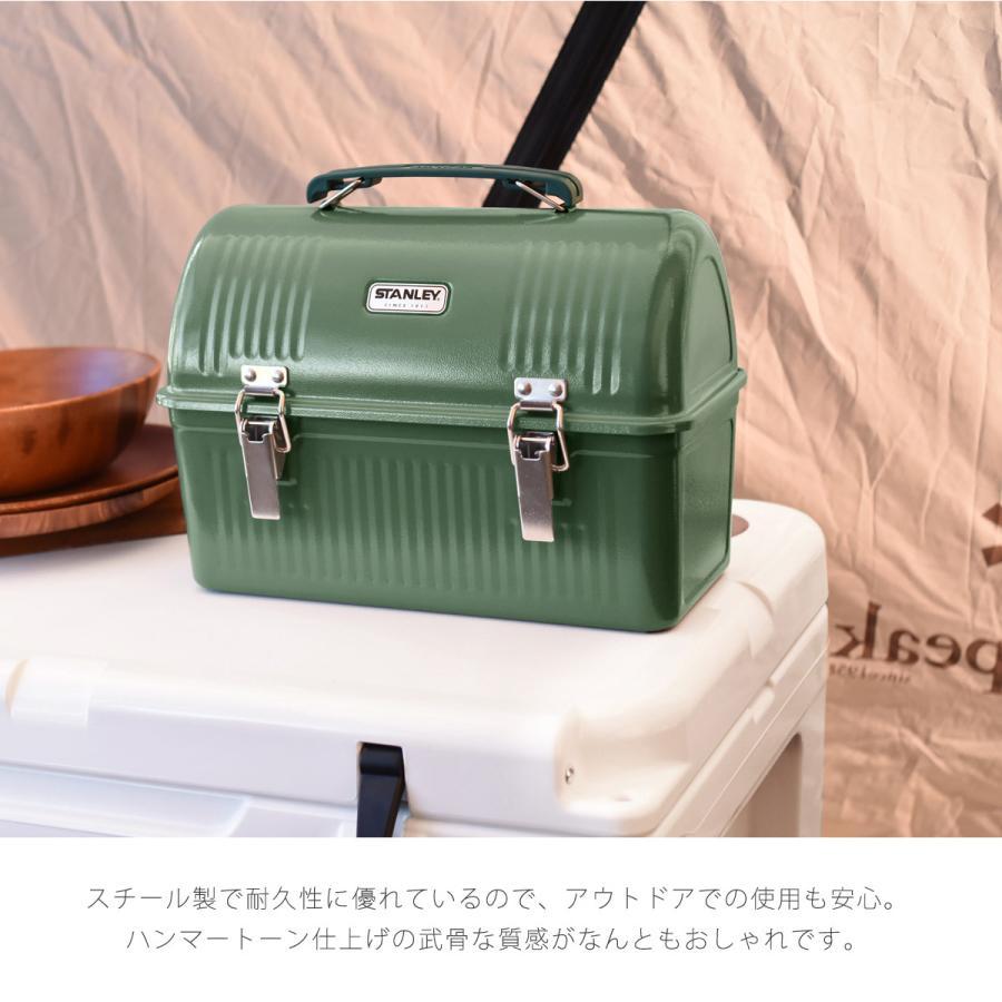 スタンレー STANLEY クラシックランチボックス9.4L アウトドア レジャー キャンプ ツールボックス 工具箱 BOX 大容量|aromaroom|04
