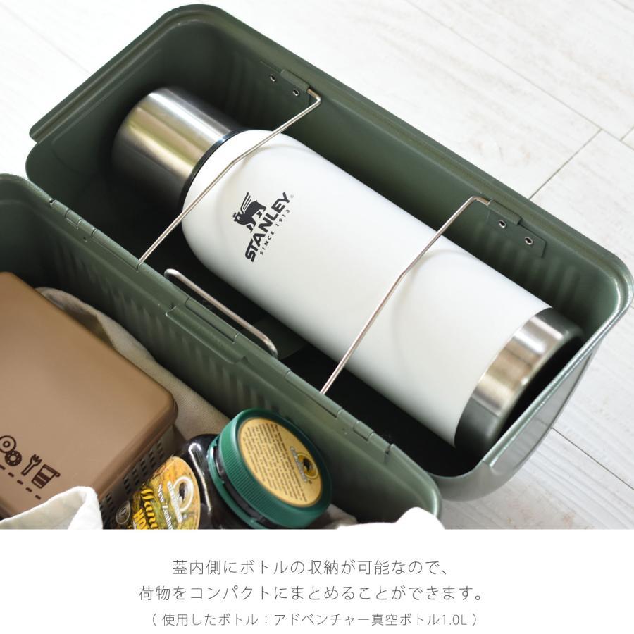 スタンレー STANLEY クラシックランチボックス9.4L アウトドア レジャー キャンプ ツールボックス 工具箱 BOX 大容量|aromaroom|07