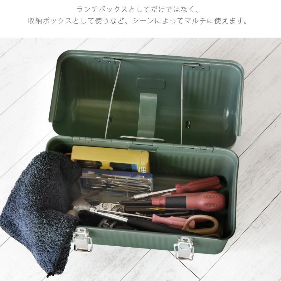 スタンレー STANLEY クラシックランチボックス9.4L アウトドア レジャー キャンプ ツールボックス 工具箱 BOX 大容量|aromaroom|10