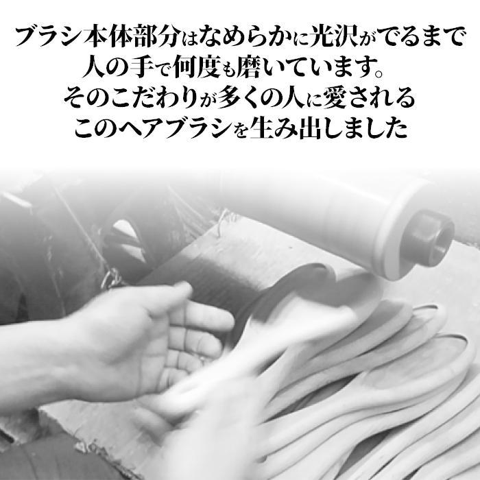 ヘアブラシ 竹製 マッサージ クッションブラシ バンブーブラシ ブラッシング くし ウッドピン サラサラ クッション 絡まない ストレート くせ毛 送料無料 arona-firio 12