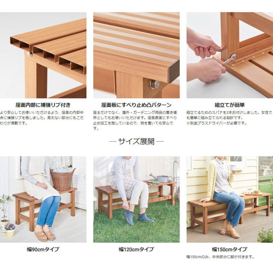 天馬 木目調アルミ縁台 120 〜屋外・ベンチ・ガーデンニング用品〜|arotho-y07|05