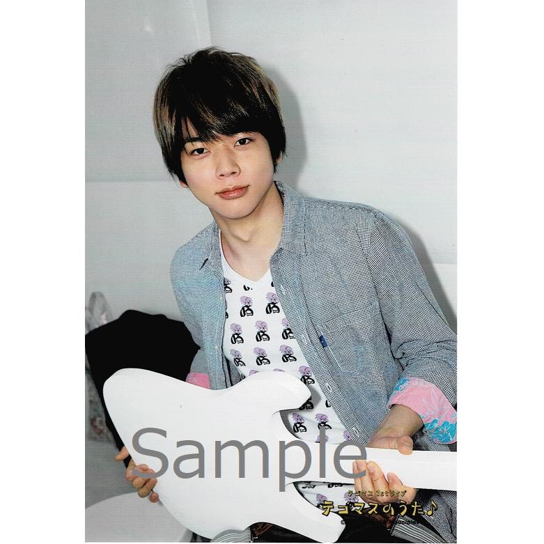 増田貴久 News 公式生写真 テゴマスのうた 衣装グレー 黒 ピンク カメラ目線 もの持ち Z 7547 アレイズブック ヤフーshop 通販 Yahoo ショッピング