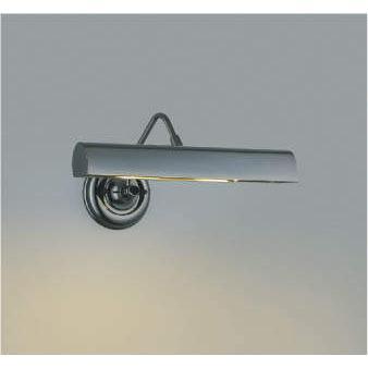 AB38581L コイズミ照明 LEDブラケット LEDブラケット