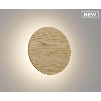 コイズミ照明 LEDブラケット AB50674 AB50674