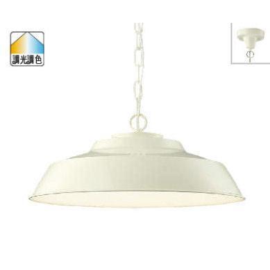 AP47611L コイズミ照明 コイズミ照明 LED洋風ペンダント