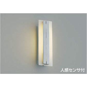 AU42329L コイズミ照明 LEDセンサ付アウトドアブラケット