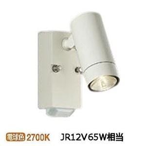 DOL-4962YW 大光電機 LEDセンサ付アウトドアスポットライト DOL4962YW