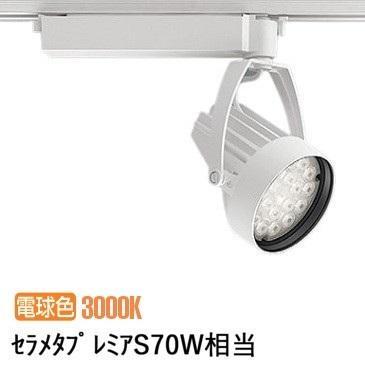遠藤照明 遠藤照明 遠藤照明 ダクトレール用スポットライト ERS6161W 4c0