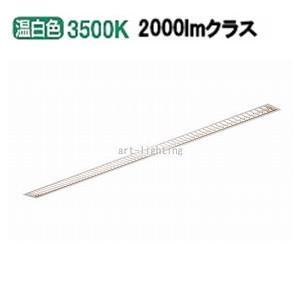 パナソニック LED埋込型スリムベースライト 温白色 温白色 FYY26662CLT9