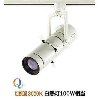 LZS-92647YWV 大光電機 LEDダクトレール用スポットライト LEDダクトレール用スポットライト LEDダクトレール用スポットライト LZS92647YWV 3a8