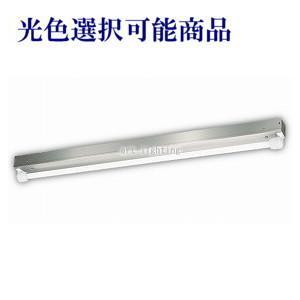 パナソニック LED軒下用ベースライト NNFW41071CLE9(ランプ光色選択可能)