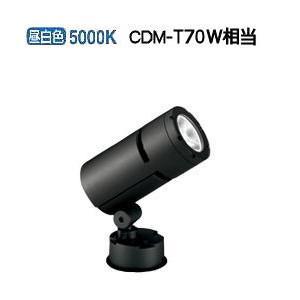 OG254758 オーデリック LEDアウトドアスポットライト
