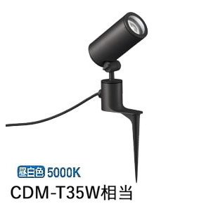 OG254861 オーデリック LEDアウトドアスポットライト