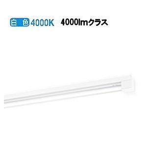 OL251323C オーデリック LEDベースライト(白色タイプ)