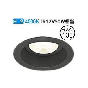 XD258342 オーデリック オーデリック オーデリック LEDダウンライト セミオーダー品 6d0