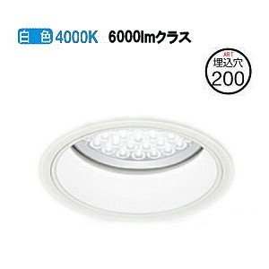 オーデリック LEDダウンライト セミオーダー品 XD258627P XD258627P