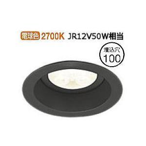 XD258850 オーデリック LEDダウンライト LEDダウンライト LEDダウンライト セミオーダー品 f74