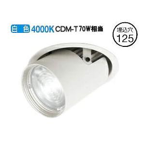 オーデリック LEDダウンスポットライト 電源装置別売 電源装置別売 電源装置別売 XD402528 995