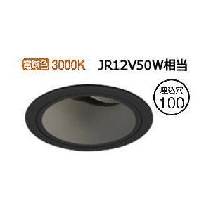 XD403181 オーデリック オーデリック LEDユニバーサルダウンライト