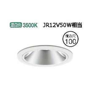 XD403397 オーデリック LEDダウンライト LEDダウンライト LEDダウンライト 5b9