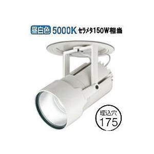 オーデリック オーデリック オーデリック LEDハイパワーユニバーサルダウンスポット XD404017H ac0