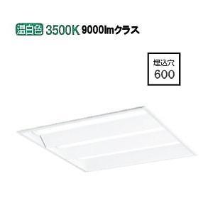 オーデリック LED埋込型ベースライト LED埋込型ベースライト 青tooth対応 XD466002B4D