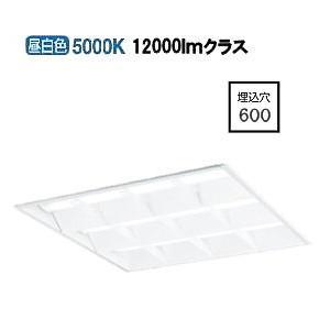 オーデリック LED埋込型ベースライト LED埋込型ベースライト 青tooth対応 XD466005P4B