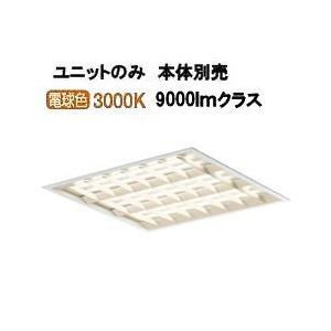 コイズミ照明 LEDユニット XE40718L