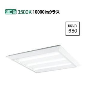 オーデリック オーデリック オーデリック LED埋込型ベースライト XL501023P4D 85c