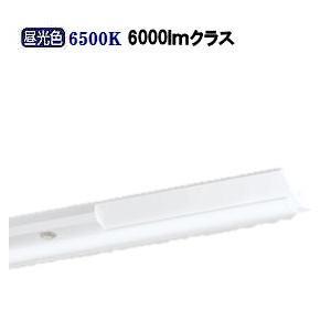 XR506005P6A オーデリック LED直付型ベースライト 逆富士型
