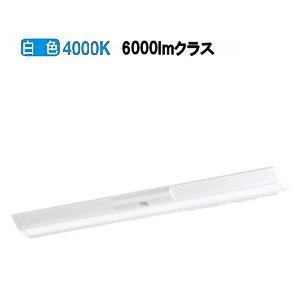 XR506005P6C オーデリック LED直付型ベースライト 逆富士型