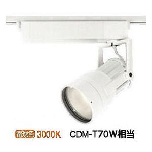 XS411153 オーデリック LEDダクトレール用スポットライト