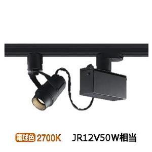 コイズミ照明 コイズミ照明 コイズミ照明 ダクトレール用スポットライト XS47811L cc7