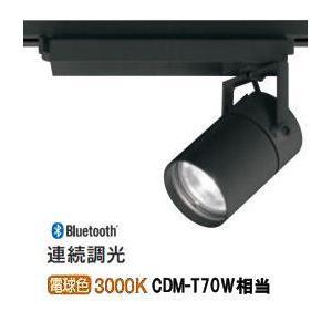 オーデリック オーデリック LEDダクトレール用スポットライト XS511124BC 青tooth対応