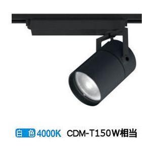 オーデリック オーデリック LEDダクトレール用スポットライト XS511138
