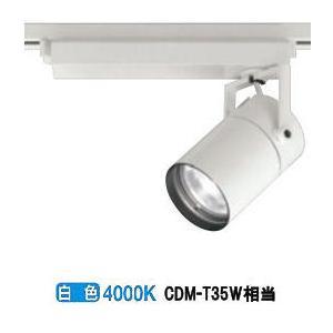 オーデリック LEDダクトレール用スポットライト LEDダクトレール用スポットライト LEDダクトレール用スポットライト XS512109 非調光 a7b
