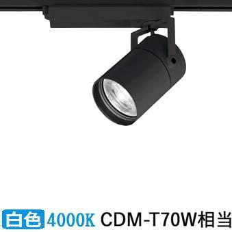 オーデリック LEDダクトレール用スーパーナロースポットライト LEDダクトレール用スーパーナロースポットライト 青tooth対応 XS513182BC