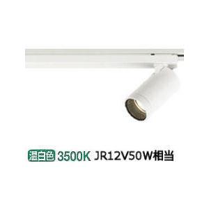 XS613103H オーデリック オーデリック オーデリック LEDダクトレール用スポットライト 非調光 732