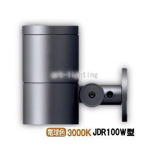 パナソニック LEDアウトドアスポットライト(壁面取付専用) YYY36615LE1